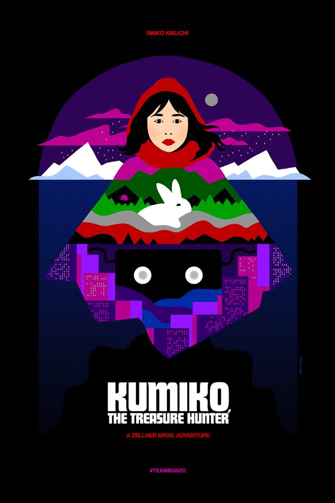 Kumiko the Treasure Hunter poster