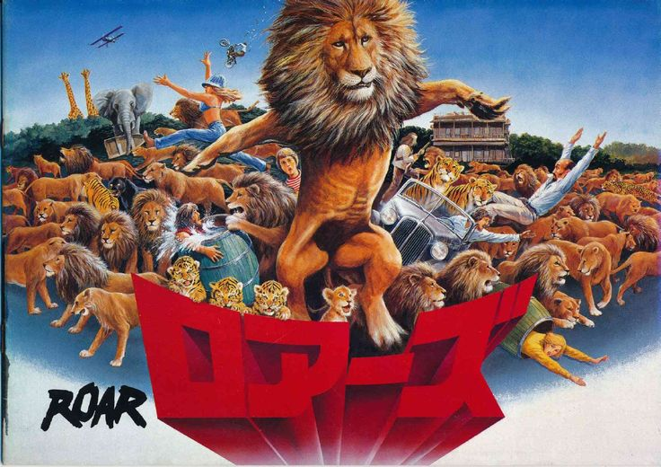 I just had to include the Japanese poster, where the lion at center looks like he's doing a WWE tackle. (Source)