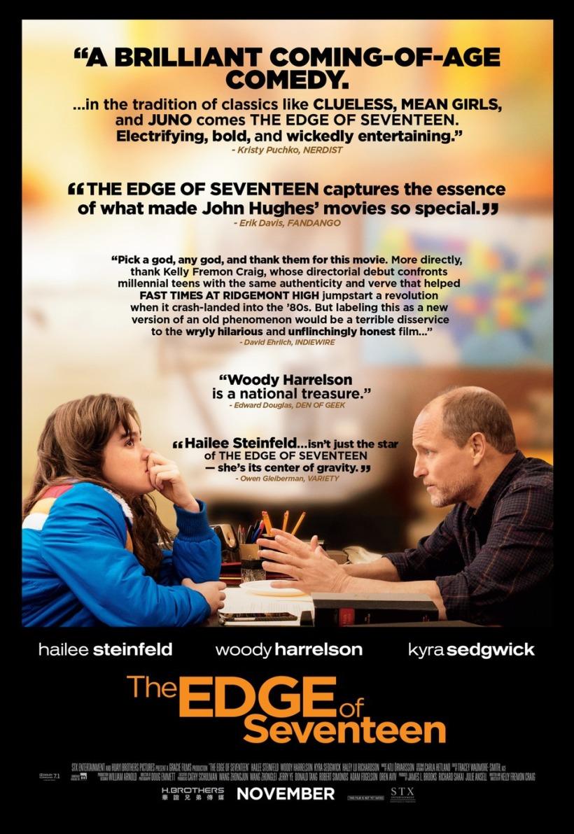 edge_of_seventeen_ver2_xlg