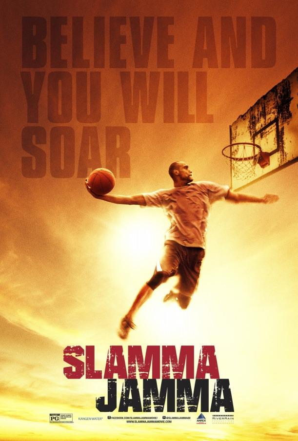 slamma_jamma_xlg